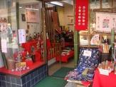 2008_02_25_shop.jpg