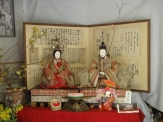 2008_02_25_taisho.jpg