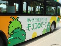 2008_08_01_bus.jpg