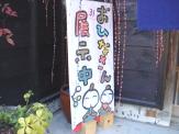 2008_02_25_bord.jpg