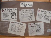 2008_02_25_recipi.jpg